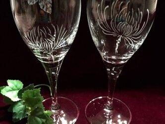 糸菊のペアワイングラス 〜手彫りガラス〜の画像