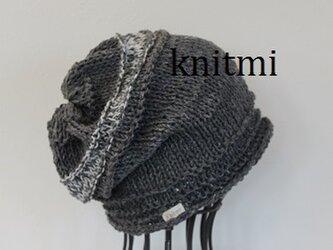 【ゆるっとコットン&シルク】ざっくりオールシーズン快適★ニット帽子 チャコールグレーの画像