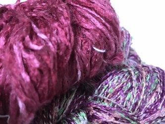 絹糸セットの画像