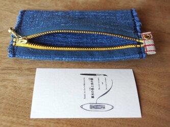 木綿・裂き織り プルー&イエローファスナーのカードケース の画像