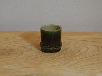 83 Bamboo Motif series 竹モチーフ ぐい吞み ショットグラス の画像