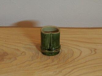 89 Bamboo Motif series 竹モチーフ ぐい吞み ショットグラス の画像