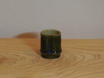 91 Bamboo Motif series 竹モチーフ ぐい吞み ショットグラス の画像
