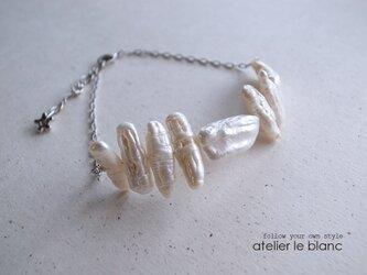 my dear pearls~ ケシパールのブレスレット ~の画像