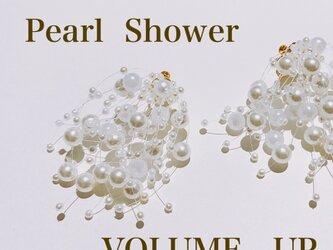 《 Pearl Shower volumeUP 》※お好きなお色のパールシャワーとセットでお求めくださいの画像