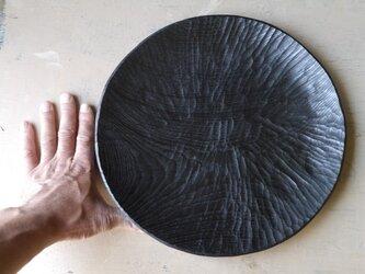 大皿300黒 きはだ #0160の画像