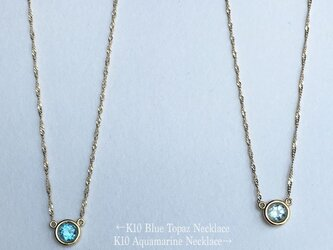 【K10金】Natural Aquamarine Necklace-March Birthstoneの画像
