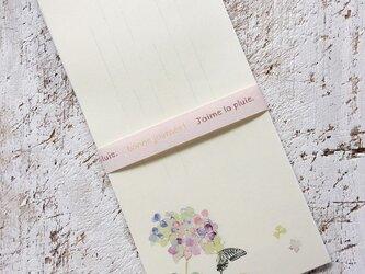 à côté de vol.2 ひとこと便箋 *いろいろな紙 限定品の画像