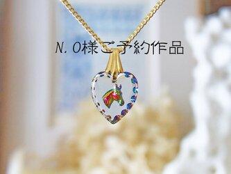 N.O様ご予約作品の画像