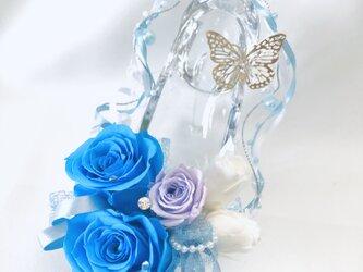 【プリザーブドフラワー/ガラスの靴シリーズ】シンデレラのブルードレスの魔法の時間【フラワーケースリボンラッピング付き】の画像