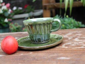 緑の器 カップとソーサ[18Jun-4]《釉薬》の画像