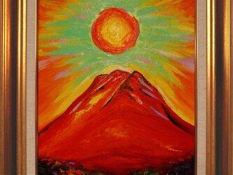 ●『日の出の太陽と赤富士』●がんどうあつし真作油絵原画F8号アクリルガラス額縁付の画像