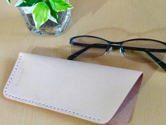 刻印出来る♪シンプル眼鏡ケースの画像