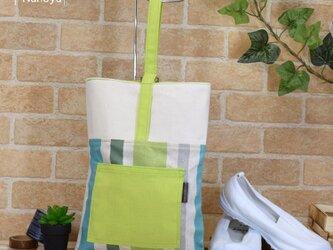 渋かっこいい!若草色のシューズバッグ(ポケット付き)の画像