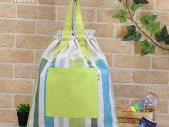 渋かっこいい!若草色の着替え袋(ポケット付き)の画像