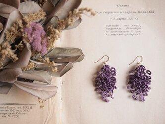 タティングレース ジョセフィンノットピアス(ボリューム半分)(Antipue Violet)受注制作の画像