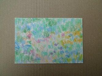道草の画像
