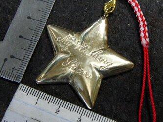 真鍮ブラス製 ビックスター・星型根付ストラップ 着物や浴衣の帯飾り・かんざし・ネックレスパーツとしての画像