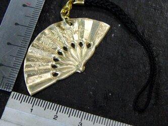 真鍮ブラス製 扇/扇子2型根付ストラップ 着物や浴衣の帯飾り・かんざし・ネックレスパーツとしての画像