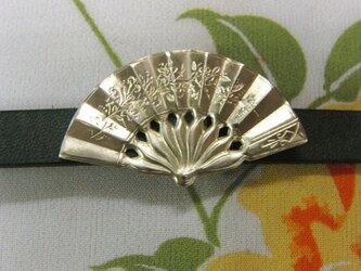 真鍮ブラス製 扇子/扇2型帯留め 着物や浴衣の帯締め飾り・ブレスレット飾りにの画像