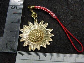 真鍮ブラス製 向日葵/ひまわり型根付ストラップ 着物や浴衣の帯飾り・かんざし・ネックレスパーツとしての画像