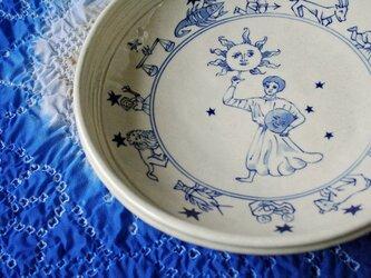 星空の暦大盛鉢の画像