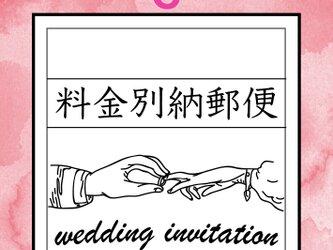 料金別納郵便シール☆20枚(propose_c)の画像