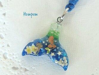 18n004・【送料無料】癒しのマーメイド☆ホエールテールネックレス ホムポムの画像