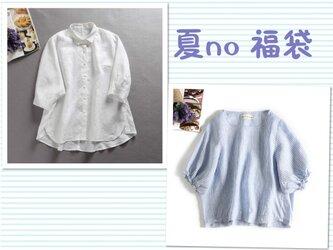 リネンの癒しさを楽しめる お得な二点セット ホワイトシャツ+ストライプブラウス の画像