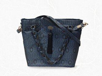 【1点限り】大島つむぎ紺亀甲紋様2WAYバッグの画像