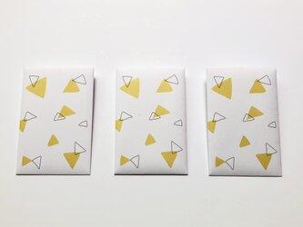 ポチ袋 −サンカク− 3setの画像
