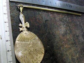 真鍮ブラス製 和風団扇デザイン簪/かんざし 着物や浴衣の髪飾りや帯飾り根付・ペンダントトップにの画像