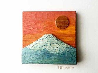 壁かけ 富士山 *橙*の画像