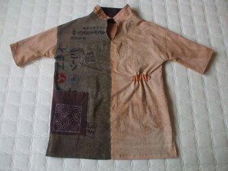 日本手拭の柿渋染め刺し子チュニック 木綿の画像