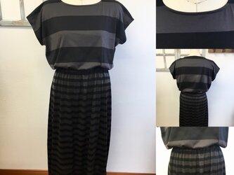 セール価格★やっぱりボーダー好き❤️ボーダーウエストゴム入りマキシ丈Tシャツワンピース 黒×グレー(サイズフリー L~LL)の画像