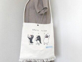 ラジオ体操ペンギンのショルダーバッグの画像