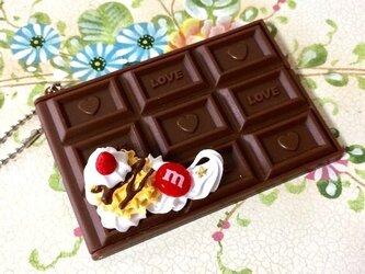 スイーツデコ 板チョコミラー ホットケーキの画像