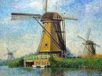 キンデルダイクの風車の画像