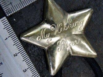 真鍮ブラス製 ビッグスター/星形ヘアゴムコンチョ 髪留め・バッグ飾り・ペットの首輪飾りにもの画像