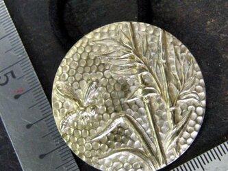 真鍮ブラス製 笹と蜻蛉模様ヘアゴムコンチョ 髪留め・バッグ飾り・ペットの首輪飾りにもの画像