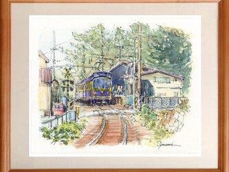 水彩画原画 江ノ電・湘南海岸公園駅の画像