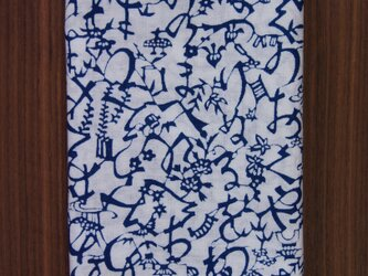 天然藍の型染め手拭い 飾り文字の画像