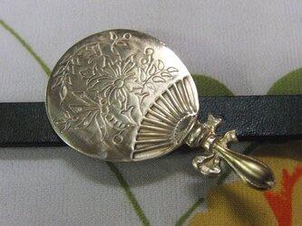 真鍮ブラス製 和風団扇/うちわ型帯留め 着物や浴衣の帯締め飾り・ベルト飾りにの画像