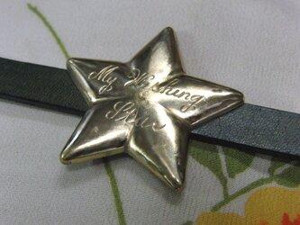 真鍮ブラス製 ビッグスター/星型帯留め 着物や浴衣の帯締め飾り・ベルト飾りにの画像