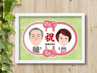 【似顔絵ギフト】結婚記念 水引の円_グリーン(台紙のみ)の画像
