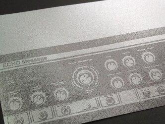 ECHO Message(エコーメッセージ)・シルバー レターセットの画像
