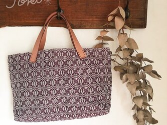 bag[手織りオーバーショット織 横長手提げバッグ]ワインの画像