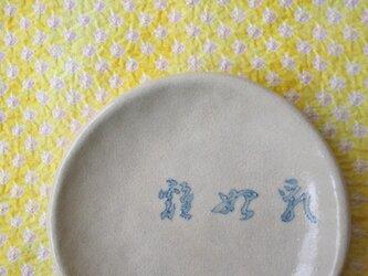 むかしの暦小皿(大寒)の画像