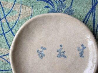 むかしの暦小皿(夏至)の画像