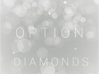 オプション ストーンプラス ダイヤモンド ルビー サファイア Diamond Ruby Sapphireの画像